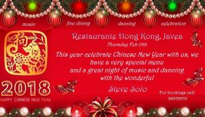 Ring In The Chinese New Year with Steve Solo at Hong Kong Restaurant @ Hong Kong Chinese Restaurant | Jávea | Comunidad Valenciana | Spain