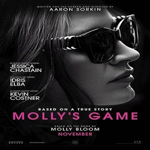 Cine Jayan In English Tonight...Molly's Game @ Cine Jayan | Jávea | Comunidad Valenciana | Spain