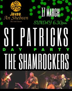 The Shamrockers Music at An Shebeen from 1pm @ An Shebeen | Xàbia | Comunidad Valenciana | Spain