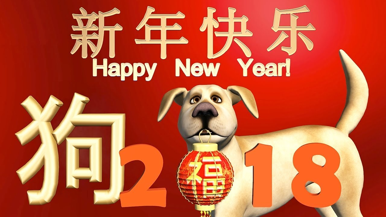 Happy Chinese New Year 2018 Golfclub
