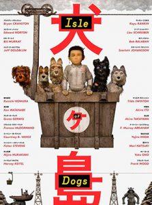 At Cine Jayan In English.Dog Island @ Cine Jayan | Jávea | Comunidad Valenciana | Spain