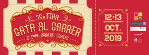 Fira Gata Al Carrer 2019 @ Gata de Gorgos | Valencian Community | Spain