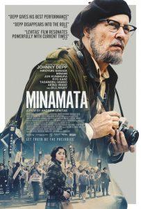 Minamata in English at Cine Jayan @ Cine Jayan   Jávea   Comunidad Valenciana   Spain