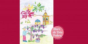 Jalon Fiestas Programme @ See Programme Below | Jalón | Valencian Community | Spain